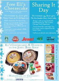 is jewel osco open on thanksgiving merchandise mart eli u0027s cheesecake