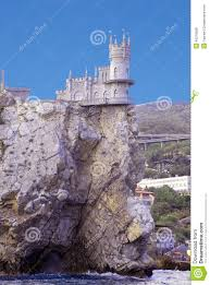 Small Castle by Small Castle On A Cliff Above The Sea Stock Photo Image 45316568