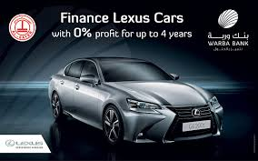 lexus kuwait warba bank u0026 al sayer co launches financing solutions to buy 2017