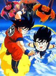 Dragon Ball Z : El Hombre mas Fuerte de este Mundo (1990)