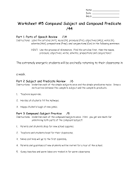 Worksheets On Subjects And Predicates 20 Best Images Of 7th Grade Subjects And Predicates Worksheets