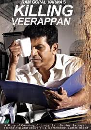 killing veerappan u0027 rgv u0027s new movie with shivrajkumar