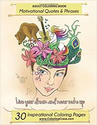 amazon com coloring book 30 inspirational coloring pages