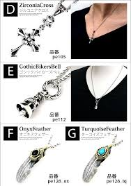 silver necklace types images Lether goods silver accessory days art pe3990 with silver jpg