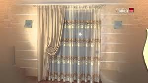 tendaggi leroy merlin camerette 100 tende oscuranti on line scegli il tappeto e tenda