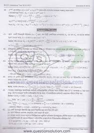pictures on pe exam sample questions easy worksheet ideas