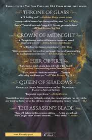 amazon com empire of storms throne of glass 9781619636071