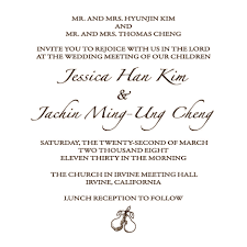 wedding ceremony cards invitation of wedding ceremony yourweek 66d4e3eca25e
