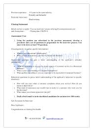Resume Closing Statement Recuirment Process Pdf 1