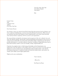 simple sle cover letters basic cover letter format image collections letter sles format