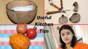 Kitchen Tips In Hindi 8 Kitchen Tips In Hindi बर तन क चमक न Play