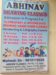abhinav drawing classes photos sanpada mumbai pictures u0026 images