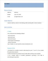 It Skills Resume Sample by Student Resume Template U2013 21 Free Samples Examples Format