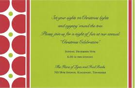 open house party invitation wording restaurant cover letter sample