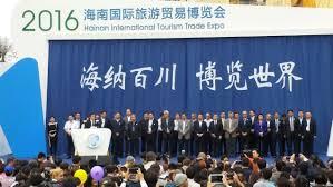 bureau expo 2016 hainan international tourism trade expo opens in sanya sanya