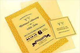 30 free invitation template download downloadcloud