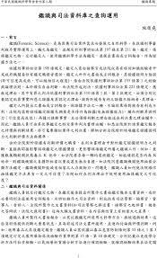cgi si鑒e social 九十六年度會員大會活動訊息 pdf
