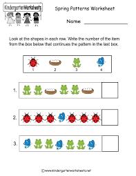 kindergarten spring patterns worksheet printable ordering