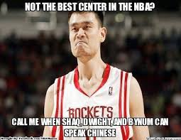 Jao Ming Meme - nba memes on twitter yao ming the only chinese speaking http