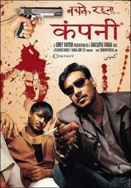 film merah putih 3 full movie gauraiya 3 full movie in hindi hd download free