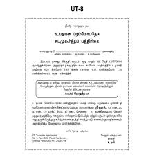 Christian Wedding Cards Wordings Muslim Wedding Card Matter In Telugu Wedding Invitation Sample