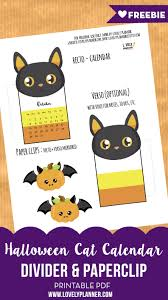 Printable Halloween Calendar Free Halloween Cat Calendar Divider For Your Planner Paperclip