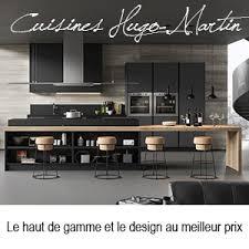 cuisiniste dieppe cuisine moderne gris anthracite et bois