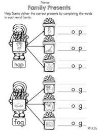 christmas kindergarten literacy worksheets common core aligned