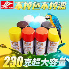 usd 4 99 good shun painting graffiti wall renovation electric