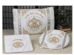 matzah cover and afikomen bag set pesach set psb850 passover seder sets matzah covers