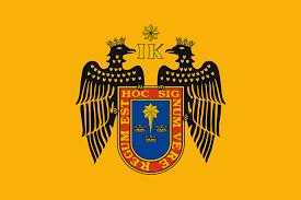 Bogota Flag Major City Flags Quiz By Cheesyjon