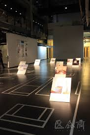 """IN HOME Industrial Design Exhibition•The Fourth Round of """"Holding"""