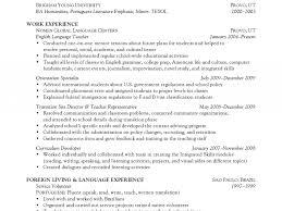How To Put Resume On Linkedin Download Create Resume From Linkedin Haadyaooverbayresort Com