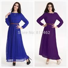 cheap islamic clothing burka find islamic clothing burka deals on