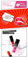 lip tattoo design korea cosmetic keep in touch water lip tattoo buy lip tint