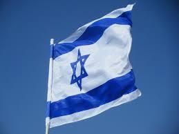 Vanderbilt Flag Israel Flag Wallpaper Waving Flag Of Israel F Pinterest