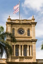 King Kamehameha Flag Aliiolani Hale 01015w Jpg
