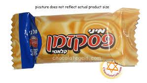 pesek zman chocolate zman mini candy bar made in israel dairy badatz
