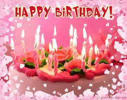 happy birthday cards online free animated happy birthday cards online free birthday cookies cake