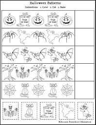 halloween math worksheet preschool activities pinterest