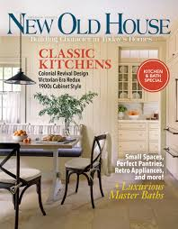 interior home magazine about house journal new house and early homes magazines