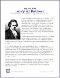 beethoven biography in brief ludwig van beethoven printable biography music education