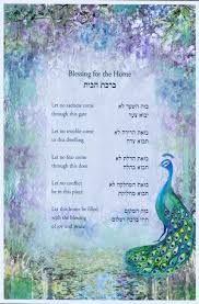 birkat habayit the peacock in paradise birkat habayit today tomorrow forever
