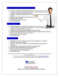 Product Development Manager Job Description Urgent Vacancies Job Vacancy In Sri Lanka