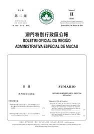 sony si鑒e social si鑒e social hsbc 100 images 北京大学 義守大學104 學年度第1