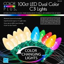 morphing lights chritsmas decor