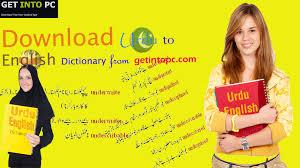 hindi english dictionary free download full version pc to english dictionary free download