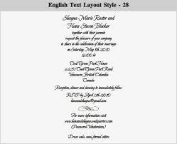 wedding invitation layout and wording wedding invitation text in english old english invitation wording