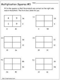 practice your multiplication with these magic squares worksheets