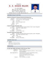 Resume Job Application Teacher by Sample Cover Letter For Fresher Lecturer Job Application